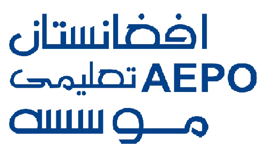 Afghan Education Production Organization (AEPO)